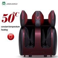 JinKaiRui Electric Vibrating Foot Massager Infrared Heating Knee Leg Calf Thigh Massage Device Air Pressure Massagem