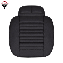 1 pcs car seat cover new design cushion 50*52*1cm Four seasons use Breathable non-slip PU leather Bamboo charcoal strip
