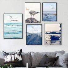 Fresh Sun Beach Wooden Bridge Boat Seagull Landscape Illustration Canvas Art Abstract Print Poster Picture Modern Home Decor