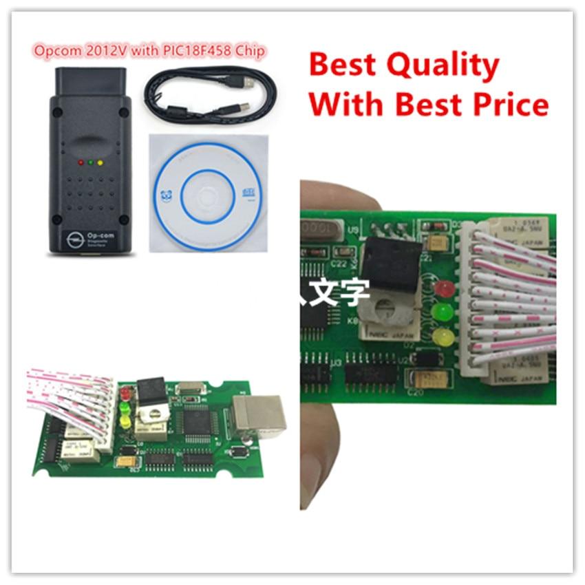 Цена за 2 шт. V1.59 прошивки OP COM OPEL OPCOM программное обеспечение 120309A OP-COM CAN BUS сканер OBDII инструмент диагностики для Opel PIC18F458 чип