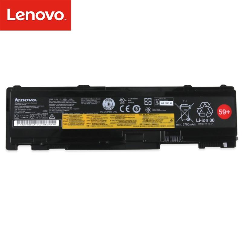Originale batterie dordinateur portable Pour Lenovo ThinkPad T400s T410s 42T4690 42T4691 42T4832 42T4833 11.1 V 44WhOriginale batterie dordinateur portable Pour Lenovo ThinkPad T400s T410s 42T4690 42T4691 42T4832 42T4833 11.1 V 44Wh