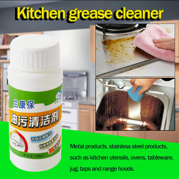 Cleaner Kitchen Degreasing Cleaning Agent Heavy Oil Strong Decontamination 100ml Home Improvement Useful Tools Drop Shipping