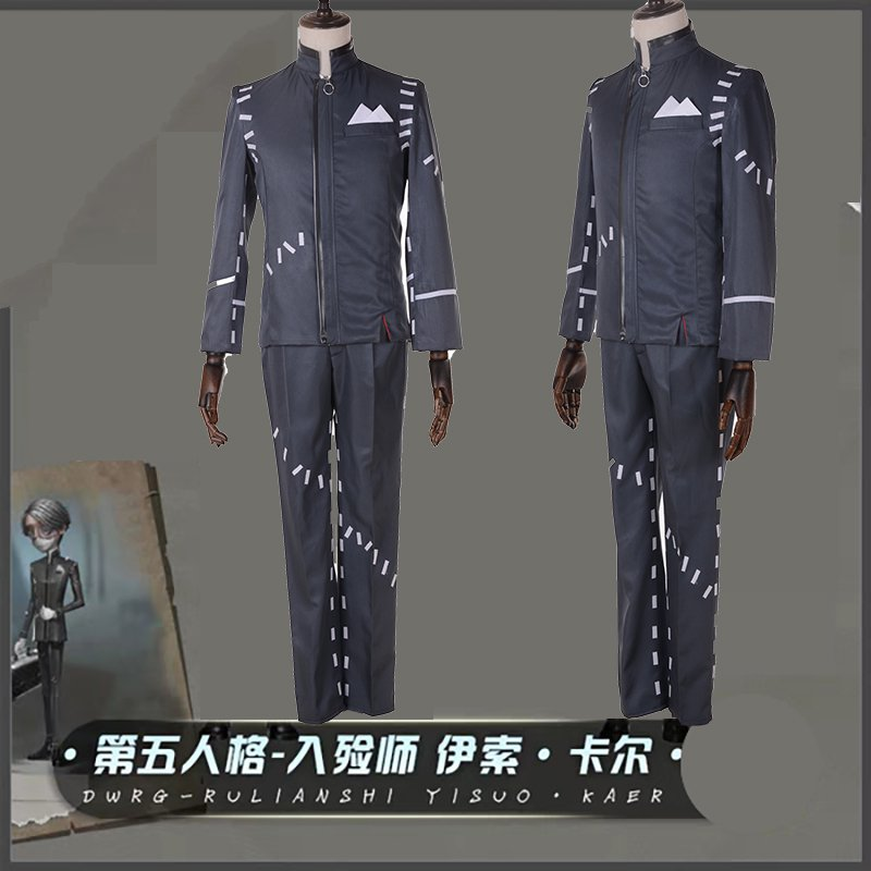 Game Identity V Cosplay Costume Embalmer Aesop Carl Cosplay Costume Halloween Party For Women Men Customized