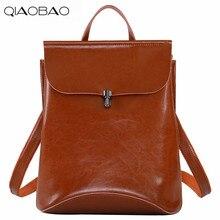 QIAOBAO Новый Натуральной кожи Корейской моды масло воск кожаные сумки простой многофункциональный аппаратные замок кожаная сумка