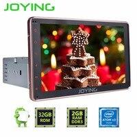8 Joying 2GB 32GB Rose Gold Single 1 DIN Android 5 1 Universal Car Radio Stereo