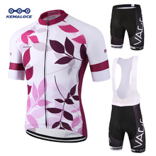 Kemaloce Pro Team Women Breathable Cycling Clothing 100% Polyester 2019 Quick Dry Bike Jersey Lady Pink Bicycle Uniforms Kits