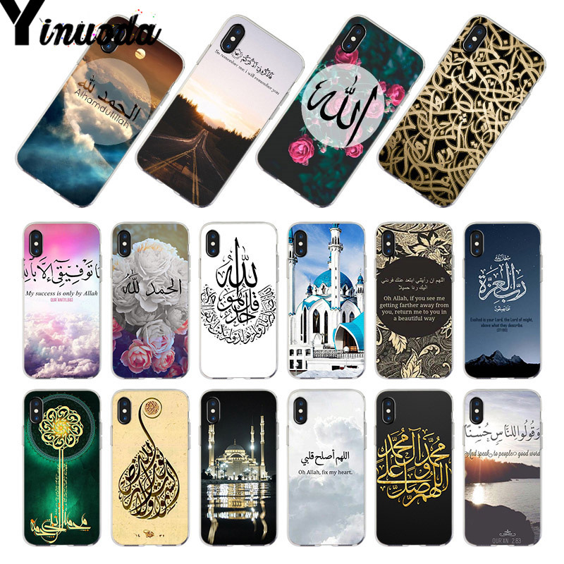 Friendly Yinuoda For Iphone 7 6 X Case Arabic Quran Islamic Quotes Muslim Flower Sceneary Phone Case For Iphone 8 6s Plus 5 5s Se 5c 4s Spare No Cost At Any Cost Phone Bags & Cases