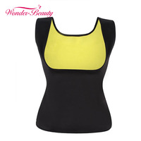 Wonder Beauty High Quality Balck Neoprene Corset Sweaty Tight Chest Push Up Vest Shapewear Hot Fitness