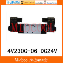 Pneumatic solenoid valve 4V230C-06 DC24V port 1/8″ three position five-way valve Double coil control valve