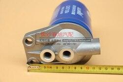 Olej napędowy zespół filtru paliwa dla CX0710B4|assembly|   -