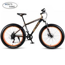 wolf's fang bicycle Mountain Bike 7/21speed 26″X 4.0″ fat bike road bikes  Mechanical Disc Brake Spring Fork Alloy wheels bike