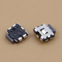 YuXi 1PCS Brand New For Xiaomi M2 2S power switch /Built in volume keys/ Side key(China)