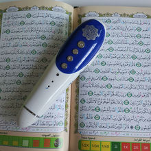 Quran Reading Pen free al Quran mp3 Coran Pen Reader for all Muslim Digital Quran Pen Islamic Products language Translation(China)