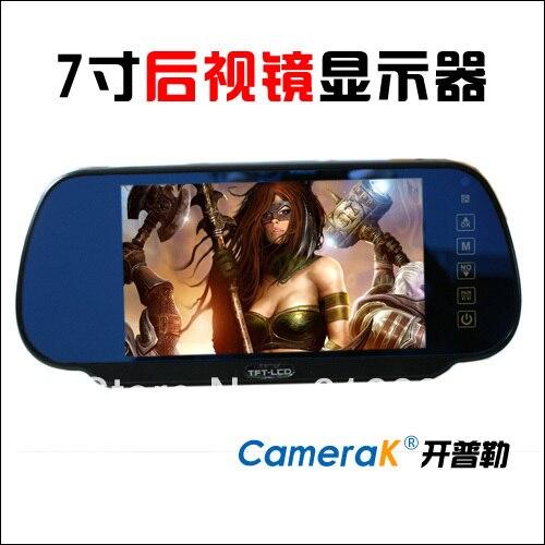 Ls708 7 rearview mirror monitor display screen car monitor reversing lcd screen