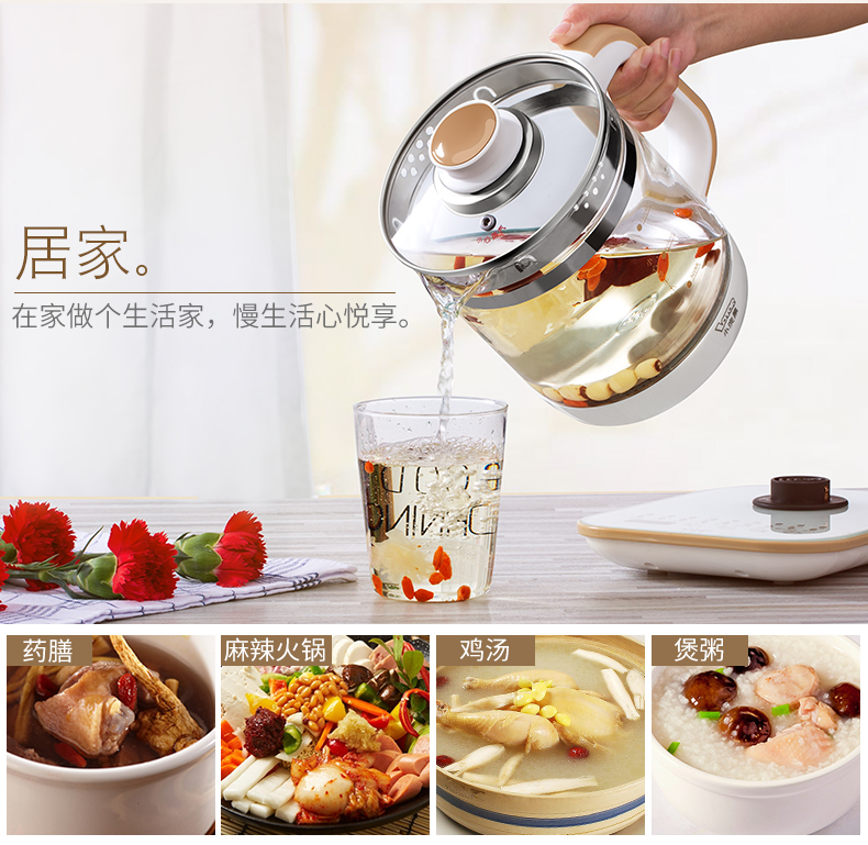 Kettle Health Pot Office Multifunctional Automatic Thickening Glass Home Health Pot Bouilloire Electrique  Electric Tea Maker 4