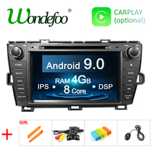 Buy toyota prius dvd player and get free shipping on AliExpress com