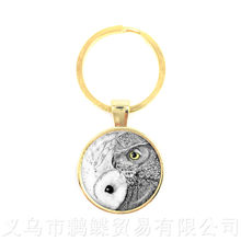 Chinese Yinyang Taichi Ba Gua Cat Eyes Keychains Black and White New Glass Dome Keyring For Men Women Jewelry(China)