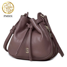 2017 Pmsix New new small shoulder header layer of leather-based bag minimalist Chinese fashion mini small bag P210016