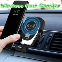 Qi Wireless Car Charger Fast Wireless Charger Car Mount Air Vent Gravity Design Phone Holder For iPhone X/XS/XR/S9/S9 arvin wireless charger car phone holder for iphone 8 x xr xs max samsung s9 universal gravity fast wireless air vent mount stand