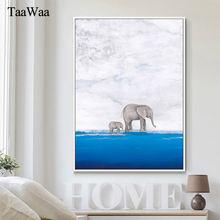 Настенная картина со слоном на холсте детский постер с животными