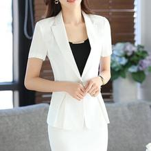 2017 New Slim Summer Women Short Sleeve Blazers Work Office Lady Business  Notched Outwear Tops Casual White Elegant Coat Jacket