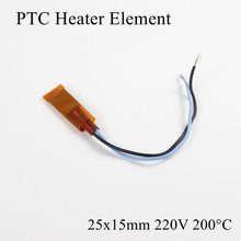 1 pc 25x15mm 220 V 200 Grad Celsius PTC Heizung Element Konstante Thermostat Isolierte Thermistor Keramik Air heizung Platte Chip(China)