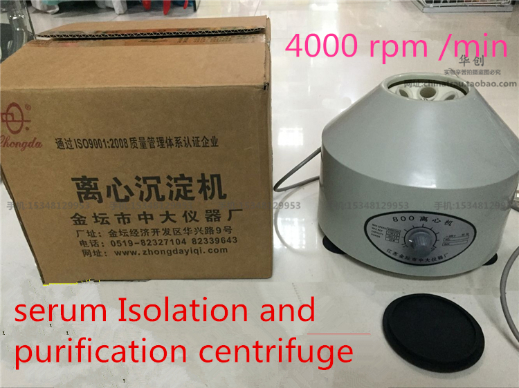 Cosmetology Cosmetic PRP Centrifuge PPP serum centrifuge Fat separator Medical Experiment Laboratory centrifuge 4000rpm 20ml*6 80 1 electric experimental centrifuge medical lab centrifuge laboratory lab supplies medical practice 4000 rpm 20 ml x 6