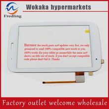 7'' 7inch Touch Screen 100% New Glass for Hyundai T7 T7S Exynos 4412 PD10 Quad Core 4412 GPS Tablet PC SG5317-FPC-V1 Touch Panel