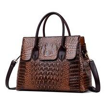 SGARR, модная женская сумка из искусственной кожи, сумка на плечо с крокодиловым узором, Большая вместительная женская сумка через плечо, повседневная женская сумка-тоут