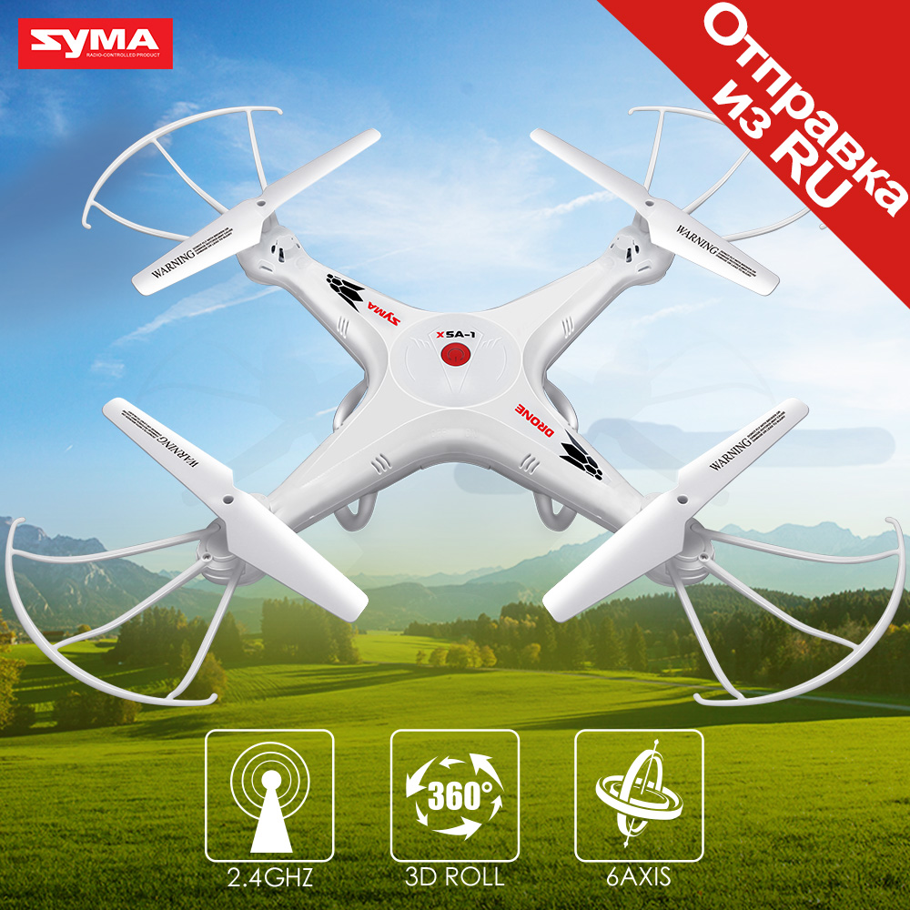 SYMA RC Drone  X5A-1 2.4G 6 Axis Gyro Remote Control Quadcopter Aircraft Helicopter drones NO Camera White Dron original rc aircraft drone yd a9 2 4g 6 aixs gyro 4ch remote control helicopter quadcopter with 2mp camera vs jd509g rc drone