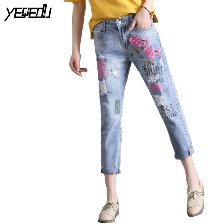 1709 2017 Summer Loose Boyfriend jeans with embroidery Fashion Ankle length Harem jeans women Denim