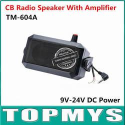 Бесплатная доставка 1 шт./лот CB Динамик с 8ohm 5 Вт питания для всех бренда CB усиленный Динамик для грузовик TM-604A CB радио Динамик