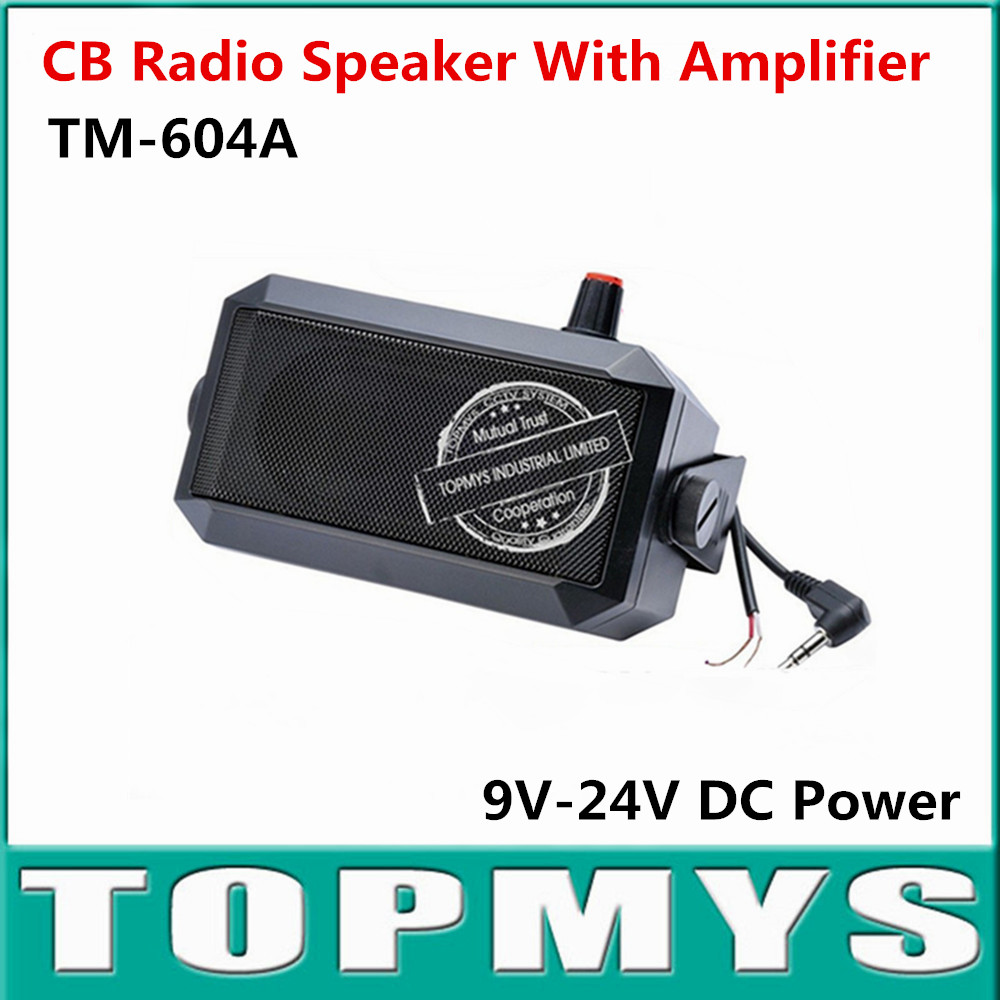 Free Shipping 1pc/lot CB speaker with 8ohm 5W power for all brand CB amplified speaker for truck TM-604A CB Radio Speaker jtron 8 ohm 5 watt lcd tv speaker silver