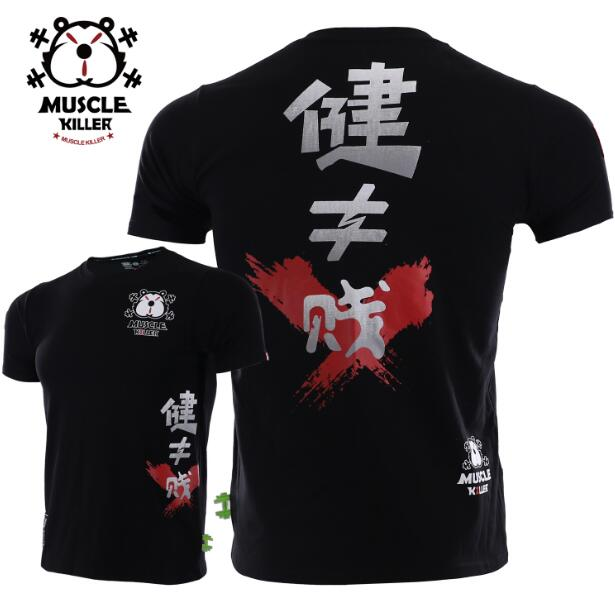 Muscle Killer Authentic Men's Short Sleeve Popular Logo Breathable And Sweat-absorbing Half Sleeve Fitness Leisure Exercise Tigh