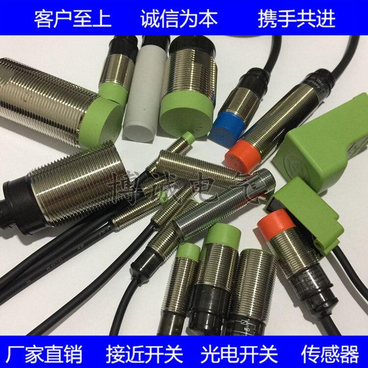 Spot Cylindrical Proximity Switch PRTL18-5DO PRTL18-8DO Quality Assurance