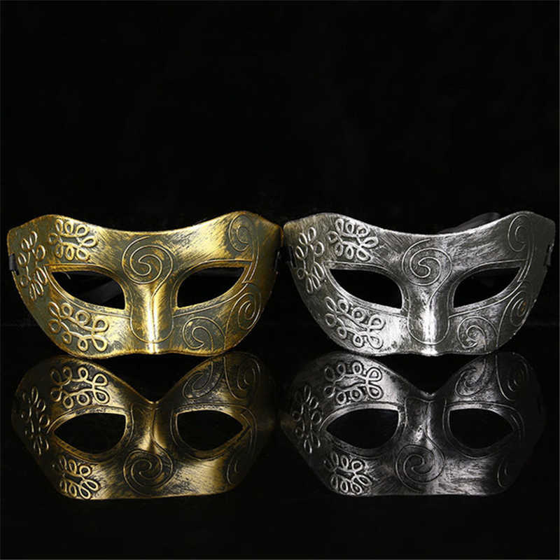 Halloween 12 Colors Carnival Men Burnished Antique Silver Gold Venetian Mardi Gras Masquerade Wedding Party Ball Mask Decoration