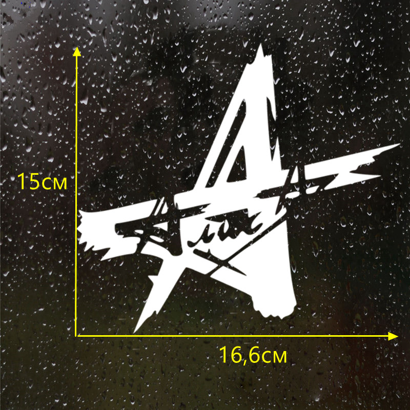 CK2021 16 6 15cm Alice funny car sticker vinyl decal silver black car auto stickers for car bumper window car decorations in Car Stickers from Automobiles Motorcycles