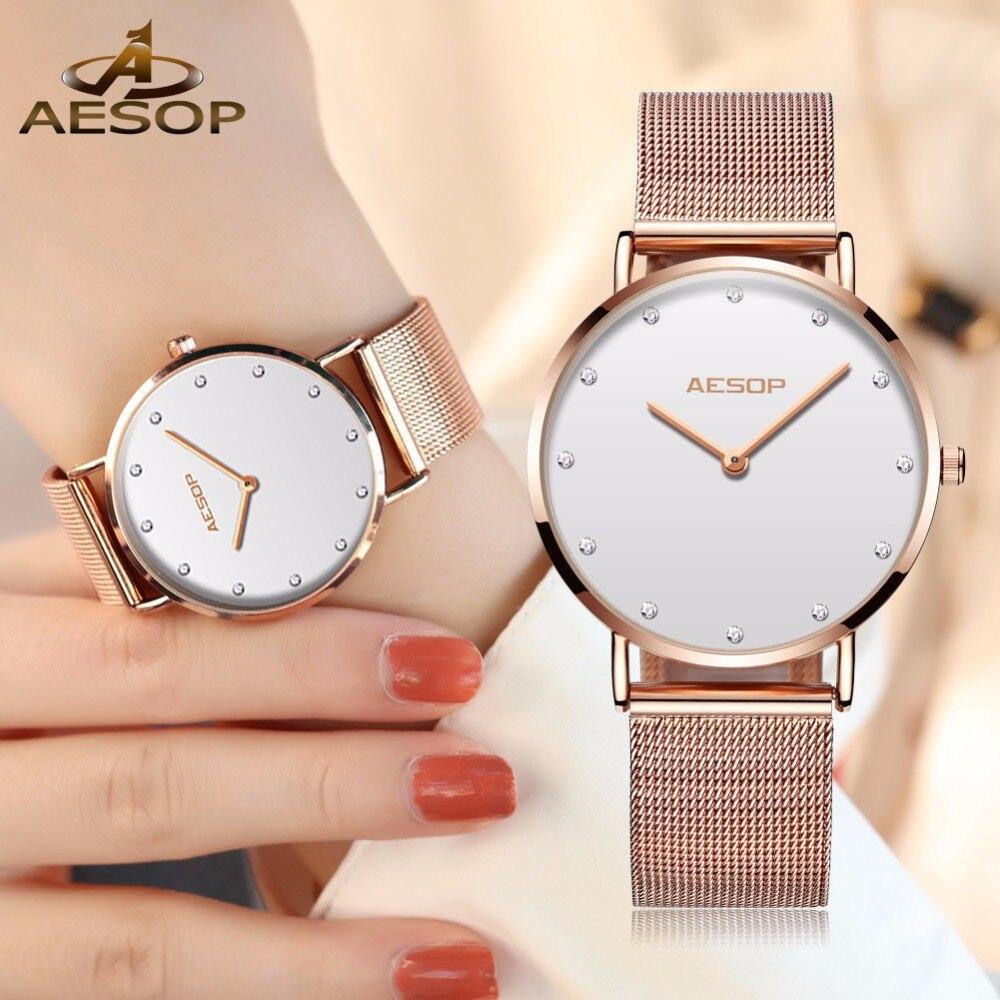 AESOP Watch Women Watches Rose gold Milan Stainless Stee bracelet Ladies watch NEW Ultra thin rhinestone large dial Quartz Watch