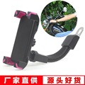 Universal Motorcycle Phone Holder bicycle motorcycle GPS navigation bracket For iPhone Sumsung Edge Protector