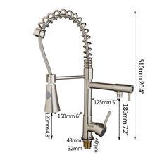 Привет весной кран водопроводной воды роскошь поворотный кран 97199D057 Vessle мойки двойной носик снести спрей