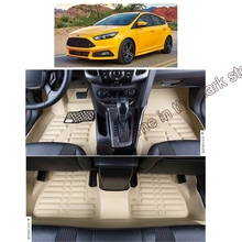 цена на free shipping fiber leather car floor mat carpet rug for ford focus Mk III 2011 2012 2013 2014 2015 2016 2017