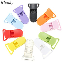 Купить с кэшбэком 10Pcs Baby Kids T-shape Plastic Pacifier Clips Soother Dummy Style Badge Holder