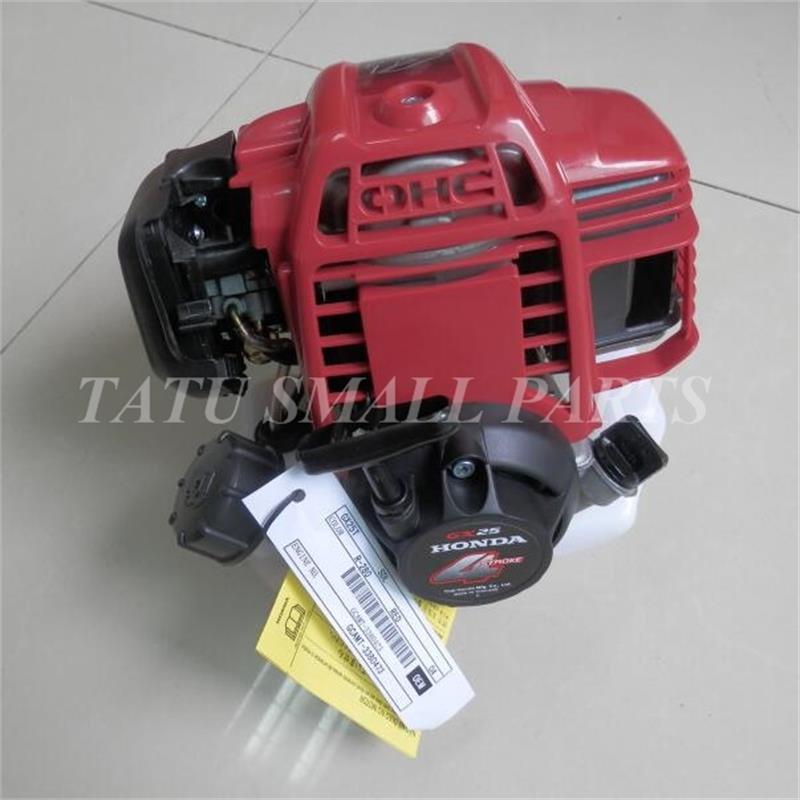 GX25 motor de gasolina para Honda GX25NT umk 425 HHH25 4 ciclo mochila accionado gasolina desbrozadora pulverizador recortador motor