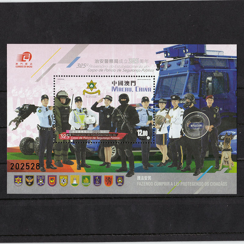 Mini sheet Macao China postage stamps 2016 The 325th Anniversary of the Public Security Police cr0542 slovakia 2015 world war ii 70 anniversary of the soviet flag of berlin 1 0825 new stamps
