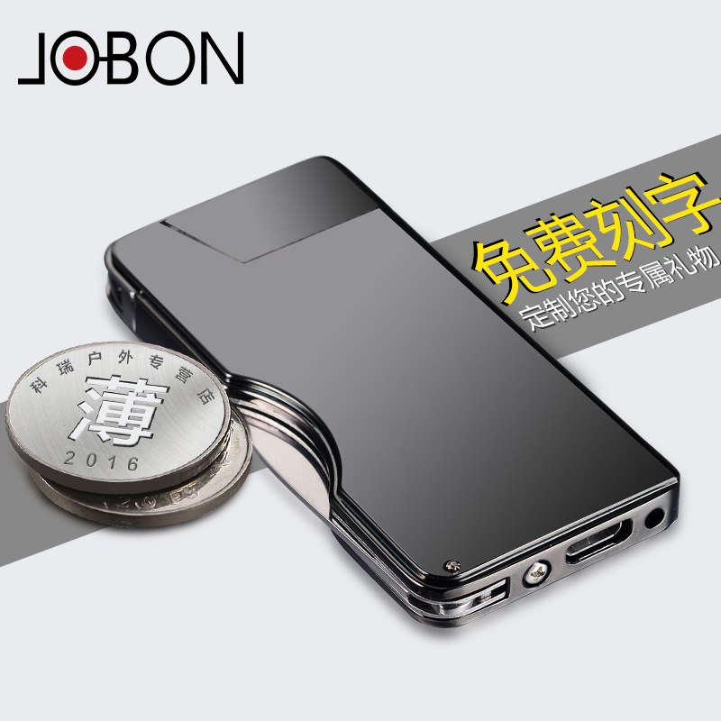 Jobon zhongbang usb charge lighter windproof ultra thin personalized lettering font b electronic b font font