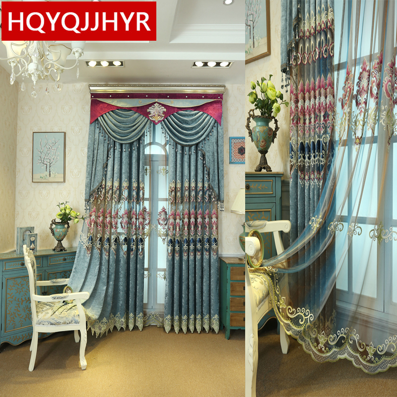 Blue classic European and American luxury embroidery high shade curtains with high-grade Voile curtain for Bedroom /Living Room