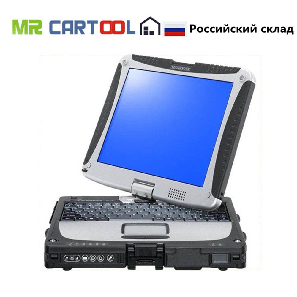 Ordinateur de bord de Diagnostic de voiture d'ordinateur portable de CF-19 d'ordinateur portable de hardbook CF19 CF 19 pour l'autoordinateur automatique militaire Anti-Corrosion