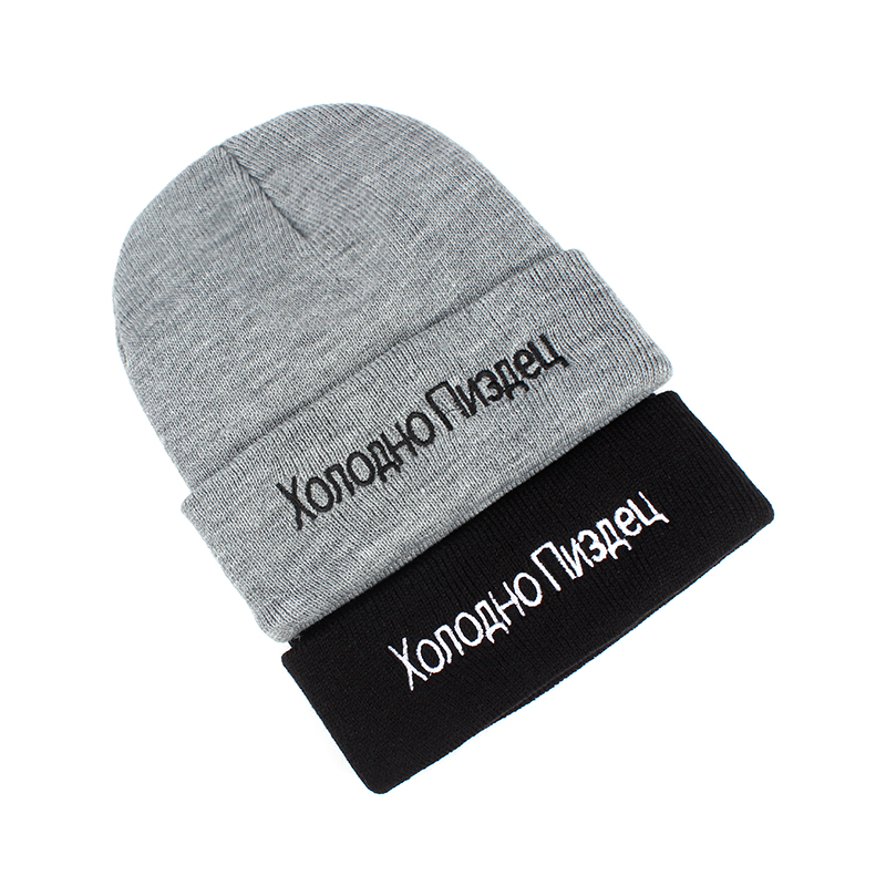 TUNICA High Quality Russian Letter Very Cold Casual   Beanies   For Men Women Fashion Knitted Winter Hat Hip-hop   Skullies   Hat