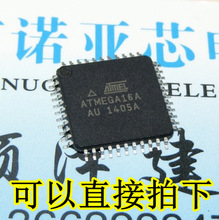 Free shipping 10pcs ATMEGA16A-AU ATMEGA16A TQFP44 8BIT 16KB FLASH NEW
