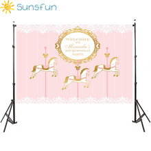 Sunsfun unicorn theme birthday party backdrop circus carnival carousel horse pink stripes background photography photo shooting